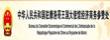 亚博电竞下载驻摩洛哥大使馆经济商务参赞处.jpg